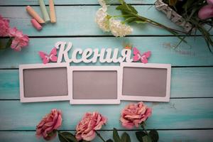 Фоторамка с именем Ксения