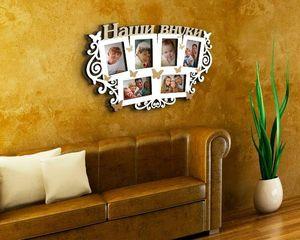 Деревянная фото рамка Наши внуки 10х15см