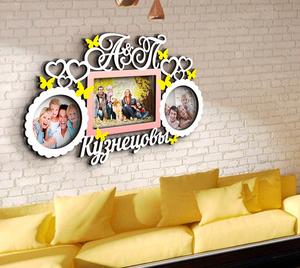 Деревянная фоторамка с фамилией Кузнецовы