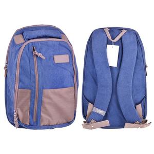 Рюкзак ст.класс/студ, универс., синий/коричневый, 47*29*17см, 22 л, 81105A