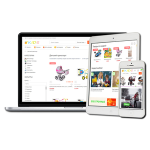 Интернет-магазин: тариф 6 месяцев