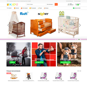 Интернет-магазин: тариф 1 месяц
