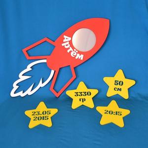 Фоторамка с именем и метриками Ракета