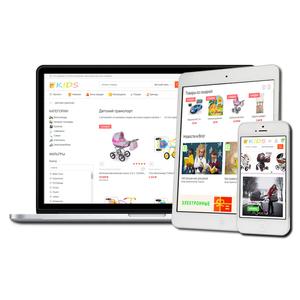 Интернет-магазин аренда детские товары