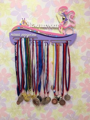 Держатель для медалей Художественная гимнастика